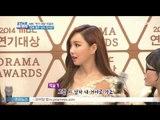 [Y-STAR] MBC Drama Awards Red Carpet Interviews (MBC 연기대상 이유리, '집에 좋은 남자 있어요')