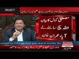 Pakistan Ka Banna Sab Se Bara Zulm Hia - Altaf Hussain Said In India Imran Khan Telling
