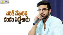 Zanjeer Effect : Ram Charan Rejected Bollywood Offer - Filmy Focus
