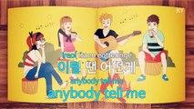 [노래방   반키올림] 운명 - 박화요비 (운명   KARAOKE   MR   KEY +1   No KY62460)