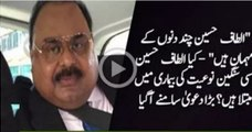 Altaf Hussain -> Chnd Din K Mehmaan Hain - Doctors Predictions about Altaf Hussain - Latest News