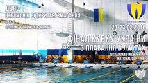Ukrainian finswimming Cup final 2016 - Кубок Украины по плаванию в ластах (подводный спорт)