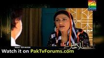Ek Tamanna Lahasil Si by Hum Tv Episode 6 - Preview