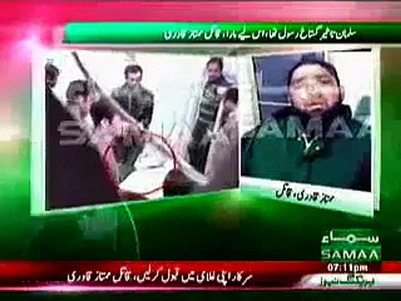 Why Mumtaz Qadri Killed Salman Taseer Mumtaz Qadri Revealing Unseen Video top songs best songs new s