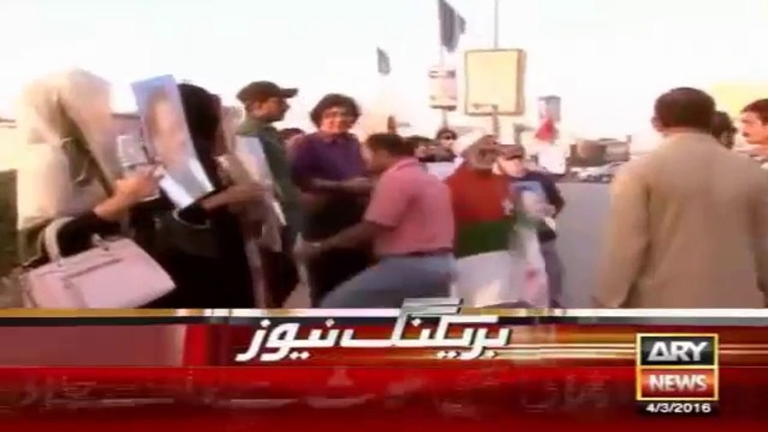 Rally By MQM Against Altaf Hussain Blames