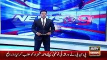 Ary News Headlines 3 March 2016 , Army Chief General Raheel Sharif In Afghanistan