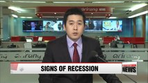 Economic indicators have long pointed to recession for Korea: FKI