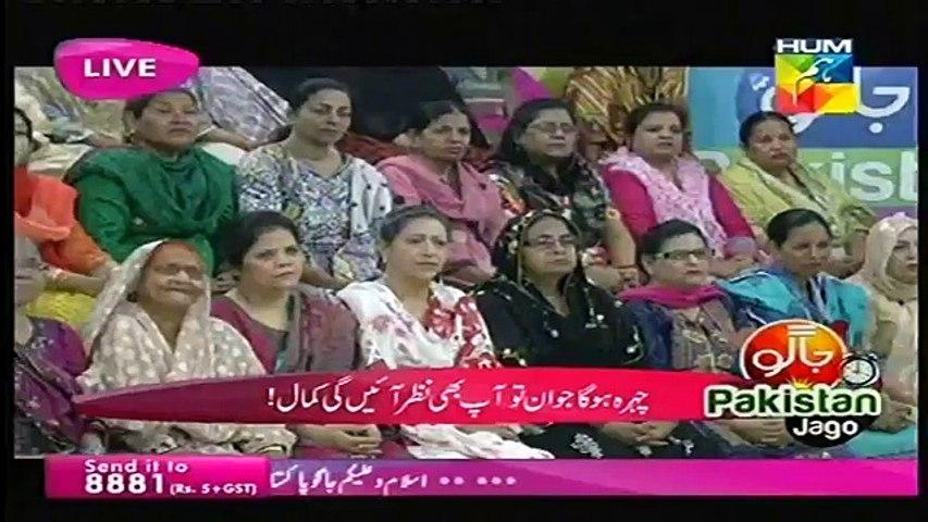 Face Beauty Tips Jago Pakistan Jago HUM TV Morning Show 14 Mar 2016