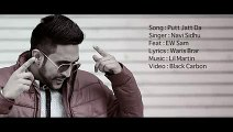 New Punjabi Songs 2016 PUTT JATT DA NAVI SIDHU Latest New Punjabi Songs 2016 top songs best songs new songs upcoming songs latest songs sad songs hindi songs bollywood songs punjabi songs movies songs trending songs mujra