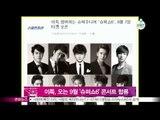 [Y-STAR] Super junior announces 'Super show 6'.  (슈퍼주니어 '슈퍼쇼6' 9월 개최…이특 합류)