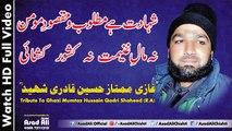 Ghazi Mumtaz Hussain Qadri Shaheed (R.A) - An Exclusive Presentation - Exclusive Fotage Janaza Of Mumtaz Qadri Shaheed - Kalam E Iqbal - Tribute To Ghazi Mumtaz Hussain Qadri Shaheed (R.A)