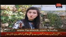 Khufia (Crime Show) On Abb Tak – 6th March 2016