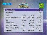 Masala Morning Masala Tv by Shireen Anwar 18th Sep 2013 Part 1 Masala TV show