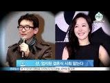 [Y-STAR] Sean of Jinusean presides over Um Jiwon's wedding  (션, 엄지원 결혼식 사회 맡는다)