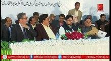 Allama Ameen Shaheedi Speech | PAT National Peace Conference Lahore | 24 Feb 2016
