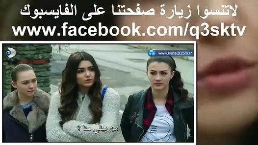 بنات الشمس الحلقة 35 مترجمة للعربية