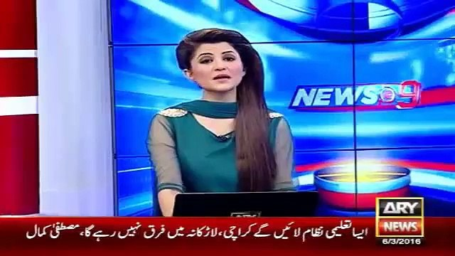 Ary News Headlines 7 March 2016 , PTI Imran Khan Latest Statements