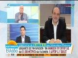 Αλεξιάδης: Ετοιμάζουμε σύνδεση του αφορολόγητου  με το πλαστικό χρήμα – Ποιοι εξαιρούνται