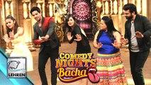 Alia Bhatt, Fawad Khan And Sidharth Malhotra On Comedy Nights Bachao! | Colors TV