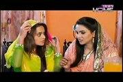 Kaisay Kahoon Episode 1    Full Episode in HD    PTV Home