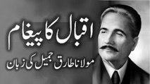 Message of Allama Iqbal by Maulana Tariq Jameel,Best Byan By Molana Tariq Jameel,Latest Byan By Molana Tariq Jameel,Molana Tariq Jameel Videos