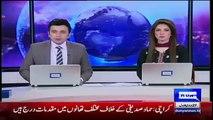 MQM Hammad Siddiqui Reached Karachi