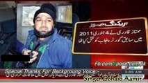 Mumtaz Qadri Shaheed No Coverage Exposing Bad Anchor Persons Iqrar Ul Hassan and others