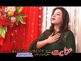 Pashto New Song 2016 - Gule Sta Mayen Ba Sta - Pashto Album Rangoona Da Khyber