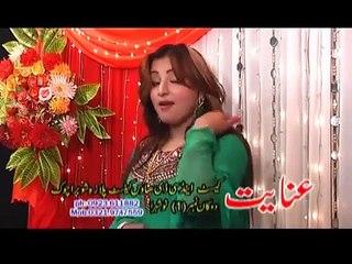 Pashto New Song 2016 Neelo Melman Raghle Yum - Pashto Album Rangoona Da Khyber