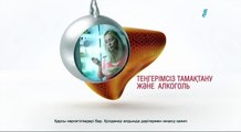 Первый канал Евразия (07.03.2016) Заставки, реклама, анонсы, погода