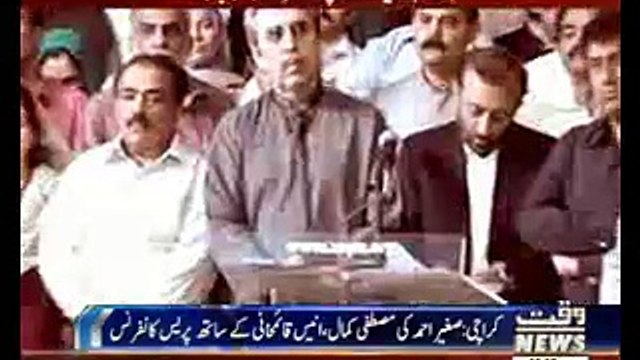 Dr Sagheer quits MQM, joins Mustafa Kamal's party