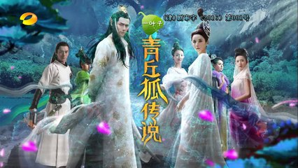 青丘狐傳說 第24集 Legend of the Qing Qiu Fox Ep24