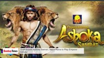 Chakravartin ashoka samrat first episode - video dailymotion