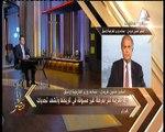 مساعد وزير الخارجية الأسبق لـ«أنا مصر»: لا يوجد عمل عربي مشترك