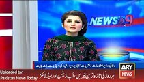 ARY News Headlines 31 January 2016, What Pervez Rashid Said on Karachi Issue