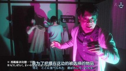 我的家裡空無一物 第5集 Watashi no Uchi ni wa Ep5