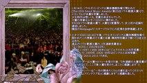 160114 SNSD NEWS テヨン ソウル歌謡大賞で本賞を受賞