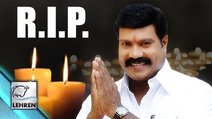 Malayalam Actor Kalabhavan Mani PASSES AWAY