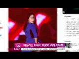 [Y-STAR] Netizen's comfort and encouragement to Ailee (에일리, 네티즌의 �