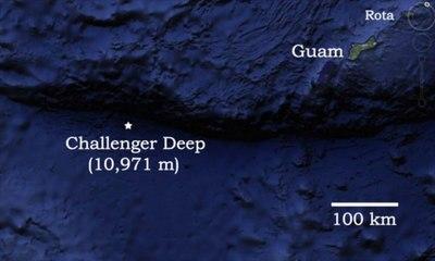 Des enregistrements mystérieux au fond de l'océan pacifique