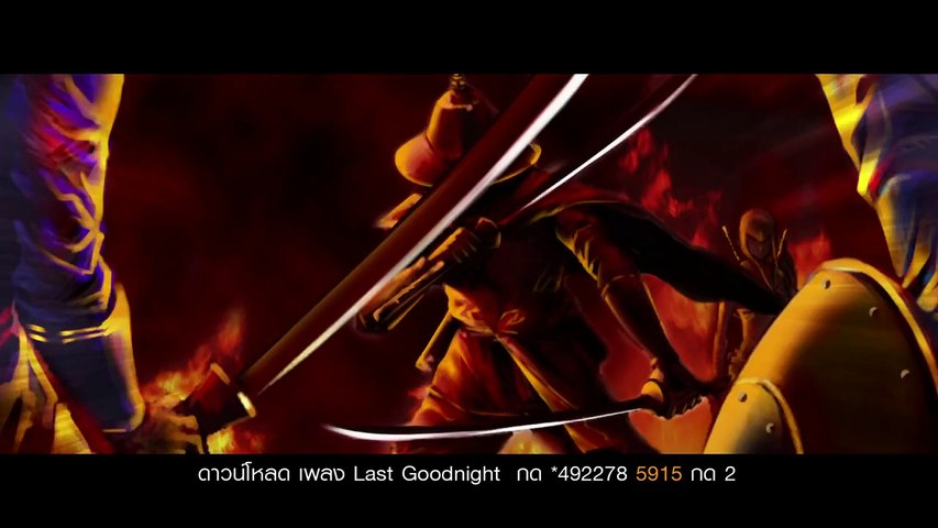 Last Goodnight – [ Official MV ] by SoulS Japanese Sub.
