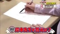 The Last Naruto the Movie Naruto and Hinata TV Spot ナルト - ザ·ラストトレーラー