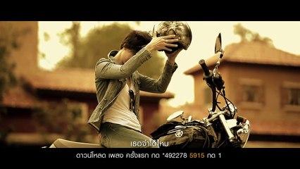 ครั้งแรก - ส้ม อมรา [ Official MV ] by SoulS