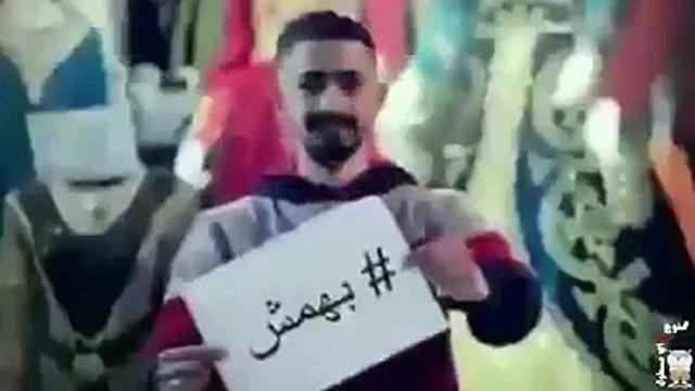 اغنية انت معلم النسخة الفلسطينية
