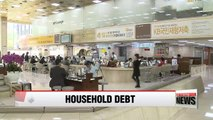 Korea's household debt-to-GDP ratio highest among emerging economies