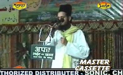 Mere Sarkar Ka Diwana Jidhar || Latest Naat Video 2016 || Asad Iqbal