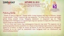 Simbahay | Oktubre 23, 2015 | Biyernes sa Ika-29 na Linggo ng Karaniwang Panahon