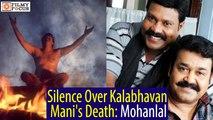 Silence Over Kalabhavan Mani's Death: Mohanlal Bashed On Social Media!