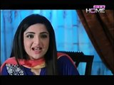 Dard Episode 65 - 28th April 2015 - PTV Home