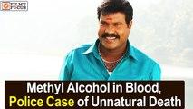 Kalabhavan Mani death, Methyl Alcohol in Blood, Police Case of Unnatural Death